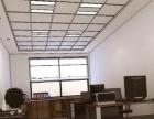 智能大厦 商务中心 45平米