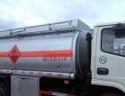 转让 油罐车东风厂家低价处理各种油罐车流动加油