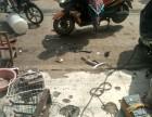 扬州市电动车上门维修