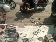扬州市区电动车24小时流动上门维修