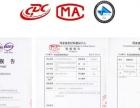 沧州地区甲醛检测、甲醛治理、除甲醛、笨、氨、甲苯