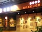 老城巷口湖南传统特色小吃加盟,无需经验,快速致富