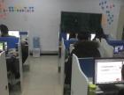 北京邮电大学互联网技术培训中心