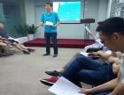 西安成人演讲沟通交际口才培训班