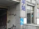 哈尔滨道外宏伟路卫星路古梨园宏伟华轩星园小区电脑维修