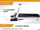优沃跑步机领导者品牌面向大众-沧州专卖店直销