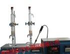 嘉岚国际专业提供玻璃水防冻液配方洗车液车配方用尿素生产设备
