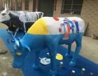 彩绘牛玻璃钢雕塑摆件厂家道具租赁