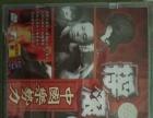 摇滚中国乐势力演唱会VCD碟