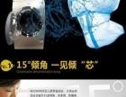 低价出售全新正品西门子三星伊莱克斯LG东芝 电视冰箱洗衣机