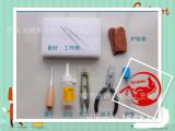 羊毛毡戳戳乐手工材料包常用必备工具戳针垫子胶水等批发现货工艺