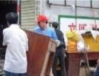 居民搬家 公司搬迁 家具拆装搬运 各区就近发车