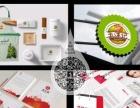 新疆乌鲁木齐logo设计标志商标包装设计VI设计