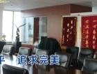 青岛专职律师 法律咨询 民事案件 医疗交通事故等
