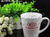 陶瓷V形杯 广告陶瓷马克杯 陶瓷广告杯 广告杯 漏斗陶瓷杯子