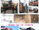 咸宁双层铁床批发厂家 加工定制 广东聚大家具公司