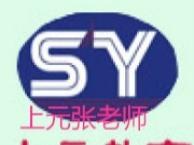 扬州外语培训班,扬州新概念英语培训班,英语如何记住单词