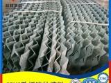 250Y型CPVC孔板波纹填料厂家CPVC孔板波纹规整填料