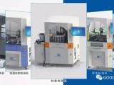 东莞固德 机器视觉系统方案 尺寸测量仪 外径测量仪