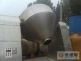 二手干燥机交易价格-回收二手2000L双锥真空干燥机