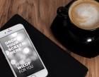 二手手机回收市场巨大,千亿市场等待掘金者
