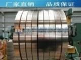 耐磨锡青铜套QSn5-5-5 西安厂家