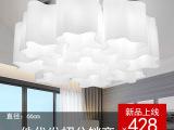美钰鑫现代简约白云朵玻璃吸顶灯饰/艺术创意led客厅卧室灯具33