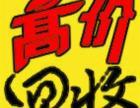 南京二手家具专业收,办公桌椅,办公家具