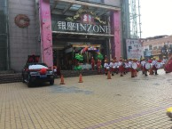 安阳红星庆典公司承接安阳军乐队,安阳锣鼓队,安阳鼓号队