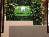 东莞广告设计 画册设计 LOGO设计 标志设计 导视系统设计
