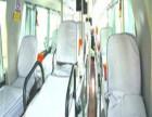 烟台到芜湖的客车(汽车)几点发车?多久到+在哪上车?
