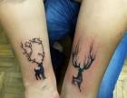 远航纹彩阳山纹身小清新纹身大臂纹身脚踝纹身洗纹身