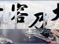 上海UI平面设计哪家好?还是容大职业最好!