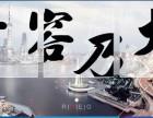 上海UI设计0入学完美蜕变菜鸟变精英-容大职业!