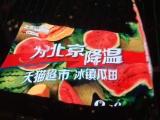 北京LED显示屏安装维修