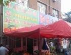 市南区太湖路好位置蔬菜水果店转让