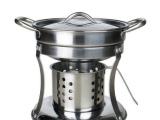 优质不锈钢明珠炉 酒精炉 二人小火锅