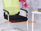 杭州大业家具特价办公椅职员椅会议椅电脑椅轻便简单椅子新思