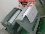 二手工程图复印机 奥西数码工程打印机 CAD建筑出图 晒蓝图