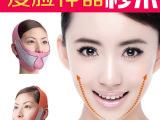 瘦脸面罩 V脸强效瘦脸带瘦脸工具 矫正3D瘦脸器瘦脸绷带 瘦脸神