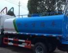 转让 油罐车东风东风福田5吨8吨流动油槽罐车