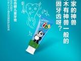 江西宜春安利产品哪儿有卖宜春安利店铺电话多少