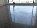 家庭保洁清洗 石材翻新 高空清洗 单位工程保洁