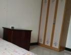 日租三十直接入住。家具床被齐全。