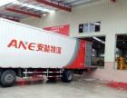 闵行区物流公司 跨省长途搬家 电瓶车托运打包