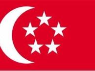 成都签证公司--新加坡35天63天两年签证 资料简化