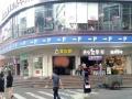 东门老街,刚出炉的临街靓位,适合饮品小吃,化妆品等