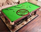 天津台球桌专卖,公司专业销售各类品牌台球桌 全国免费送货