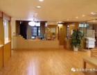 广州五星级养老院 高端智能化 三甲医院入驻 养老首选