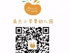 宜昌英杰幼儿园免费暑期班开始招生啦!